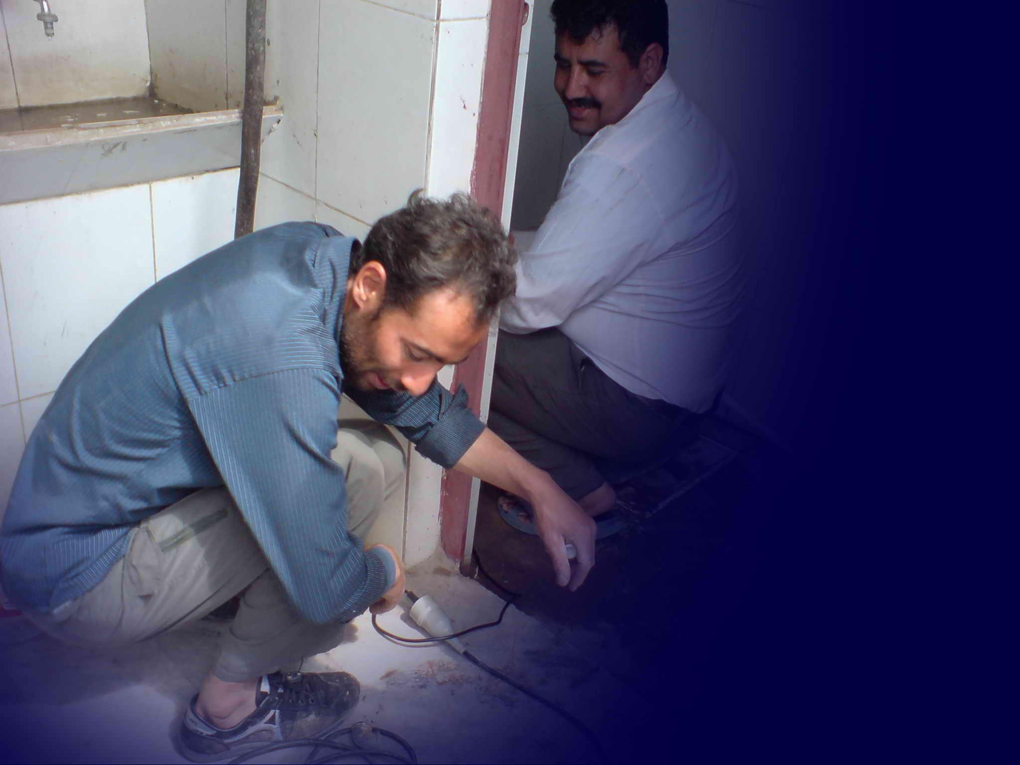 درست کردن سرویس بهداشتی روستا